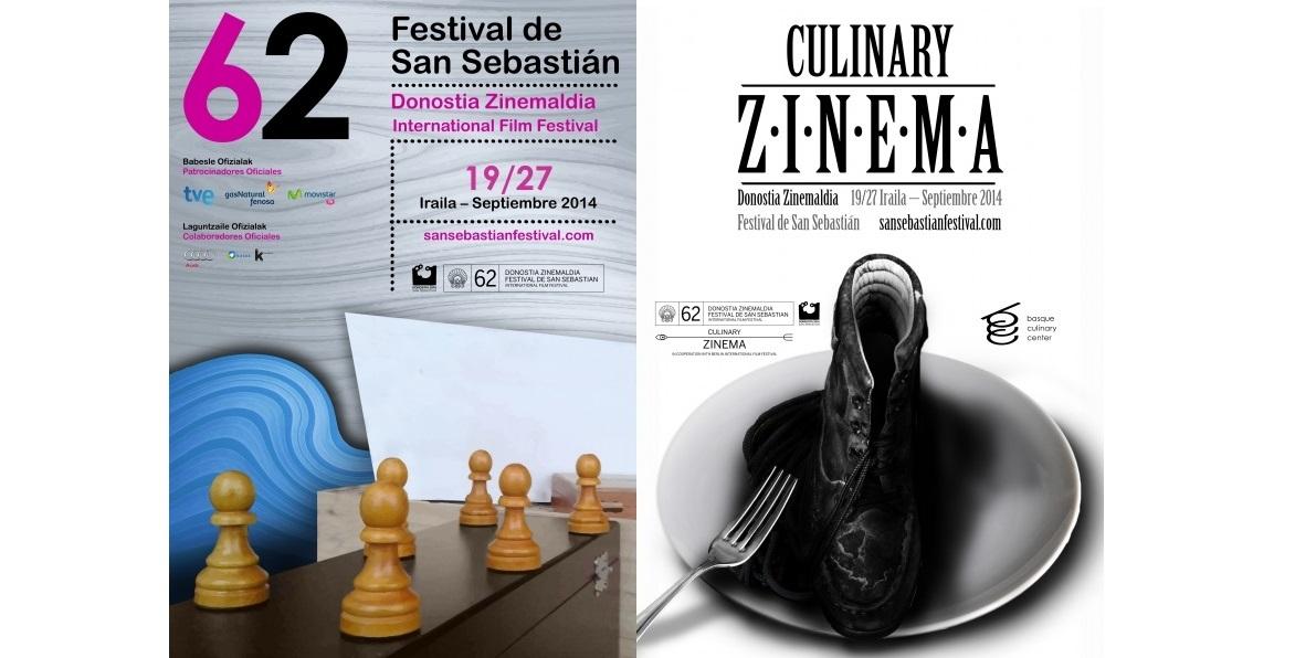 Concurso festival de cine de San Sebastián
